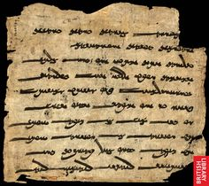 Zoroastrian prayer, the Ashem Vohu. Written in  Avestan alphabet which was created in the 3rd and 4th centuries AD for writing the hymns of Zarathustra (a.k.a Zoroaster), the Avesta. Many of the letters are derived from the old Pahlavi alphabet of Persia, which itself was derived from the Aramaic alphabet.