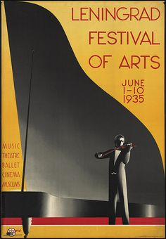 Leningrad festival of arts by Boston Public Library, via Flickr