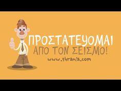 Προστατεύομαι από τον σεισμό! Family Guy, Education, Guys, Youtube, Fictional Characters, Onderwijs, Fantasy Characters, Sons, Learning