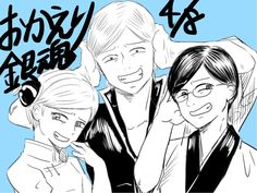 Pixiv Id 3620852, Gin Tama, Sakata Gintoki, Kagura (Gin Tama), Shimura Shinpachi, Yorozuya