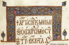 Lectionary, MS M.647 fol. 232r - Images from Medieval and Renaissance…