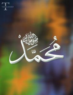 520 Gambar Kaligrafi Islam Terbaik Di 2020 Kaligrafi Islam