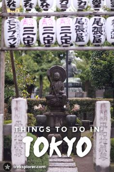 Trying to decide what to do in Tokyo? Get your trip plans movin' with this guide to the best Tokyo attractions including the top 10 things to do in Tokyo, Japan!