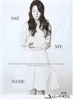Dara of 2NE1 Interview Elle magazine (Mar '13)
