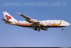Thai Airways International HS-TGJ Boeing 747-4D7 aircraft picture
