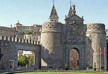 Регулярные групповые экскурсии в Мадриде - Экскурсия в Толедо www.madrid.siteedit.ru/toledo
