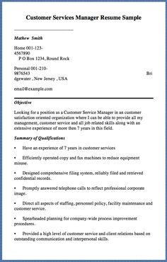 Computer Technician Resume Example  HttpResumesdesignCom