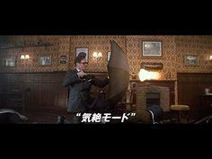 映画『キングスマン』オフィシャルサイト