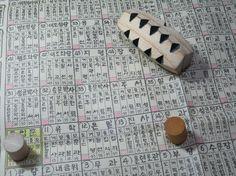 조선 판 보드게임으로 승경도陞卿圖 놀이가 있습니다. 하급 관리부터 시작하여 문과는 봉조하(퇴직한 고관에게 특별히 내린 벼슬), 무과는 도원수에 이르면 승리하며, 윤목을 굴려 그 숫자만큼 앞으로 나아가게 됩니다.