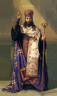 The Light of Faith Saint Feast Days, St Basil's, Early Christian, Patron Saints, Orthodox Icons, Christianity, Catholic, Faith, Cappadocia