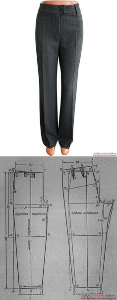 INSTRUCTIONS a drawing pattern of women& trousers classic models. Sewing Pants, Sewing Clothes, Diy Clothes, Clothing Patterns, Dress Patterns, Sewing Patterns, Techniques Couture, Sewing Techniques, Trousers Women