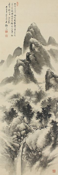 Inkwash Landscape. Japanese Hanging Scroll Kakejiku.
