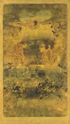 Untitled by V S Gaitonde
