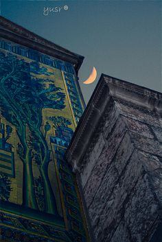 Umayyad mosque - Damascus by .Y.S, via Flickr