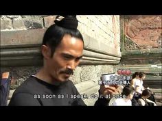 I am mesmerized just by the motion graphics intro!   KUNG FU QUEST - WUDANG EP 1 ENG SUB - YouTube
