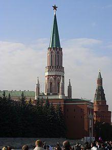 Rusia Muralla y torres del Kremlin de Moscú - Torre de San Nicolas
