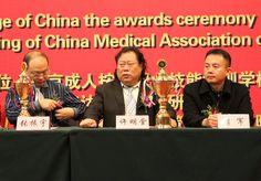 Пекин. III соревнования на звание лучшей сотни специалистов по Туйна-массажу в Китае (Beijing. The Third Top Hundred Tuina-Massage of China).