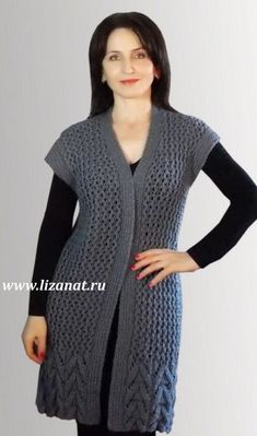 Diy Crafts - View more information Diy Crochet Sweater, Crochet Hoodie, Crochet Coat, Ladies Cardigan Knitting Patterns, Baby Knitting Patterns, Knitting Designs, Knitted Coat Pattern, Knit Cardigan Pattern, Coat Patterns