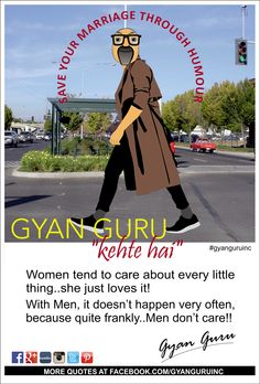 Incase you wish to share your experiences with Gyan Guru, kindly email us at gyanguru@gyanguruinc.com or call upon us at +91 9988112993.  ——————————————————————-  Gyan Guru Kehte hai is India's largest collection of quotes, single-liners and tips on marriages & relationships. Gyan Guru kehte hai is the graphical representation for single liners which are extremely popular on social media. Kehte hai also forms a apart of our entire series called 'Save Your Marriage' which includes Gyan Guru…