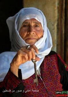 The key , many of which are still held by Palestinian refugees expelled in 1948, represents the Palestinians' right to return under international law, and has remained a cherished symbol of their steadfast resistance against dispossession, occupation, and subjugation