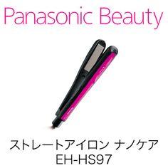 ストレートアイロン ナノケア EH-HS97 | ヘアーアイロン ラインナップ | ヘアーケア | Panasonic Beauty | Panasonic