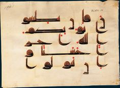 Calligraphy Letters, Arabic Calligraphy, Ancient Scripts, Pictogram, Islamic Art, Quran, Moroccan, Weird, Hat