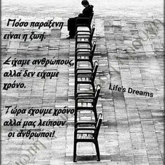 Motivational Quotes, Inspirational Quotes, Picture Quotes, Personality, Greek, Feelings, Logos, Pictures, Study