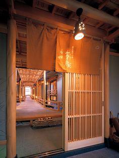 Japanese Guest Houses   Onsenji Yumedono Ryokan Ryokan   Information, Prices & Booking