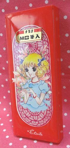 """Vintage 1970s : Shoujo Retro Girl Red Pencil Case : """"1-Door"""" (ETOILE) by HarapekoDoggyBag, via Flickr"""