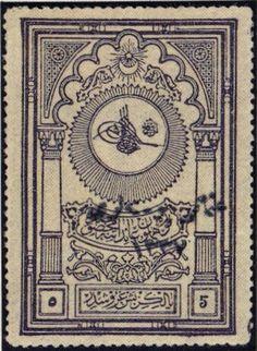 Ottoman empire postage stamp