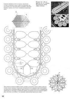 Caminho de mesa maravilhoso! Extremamente criativo. Gráfico abaixo. Fonte: Revista Мода и модель. Вязание крючком № 4 2012