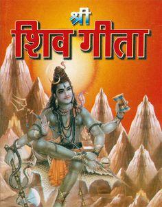 Sri Shiv Gita in Hindi (book by Kaviratna Sri Pandit Chakradhariji Bejar Amritsari))