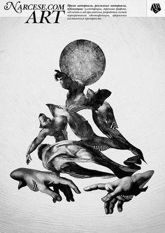 nrcs by Pete Vasilyev , via Behance
