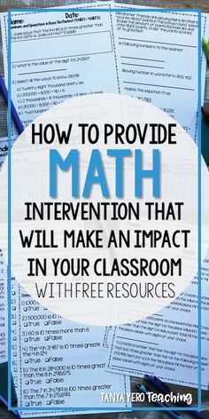 Learn how to provide math intervention that will make an impact in your classroo.Learn how to provide math intervention that will make an impact in your classroom while making your life easier! If you are looking for math intervent. Math Strategies, Math Resources, Multiplication Strategies, Math Activities, Special Education Math, Education Humor, Values Education, Kids Education, School