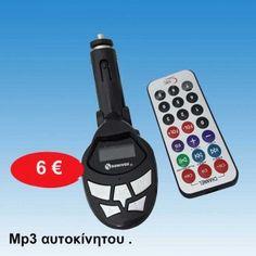 Mp3 fm transmitter αυτοκίνητου 6,00 € Moto Bike, Walkie Talkie