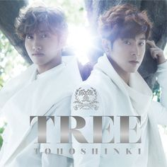TVXQ Preview Upcoming Japanese Album With Dreamy \'Chandelier ...