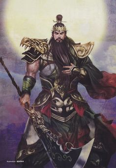 Guan Yu (Dynasty Warriors 7)