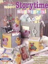 Storytime Nursery 1 Baby's Room Decor Plastic Canvas Pattern Booklet TNS 923805 for sale online Elephant Pattern, Baby Blocks, Elephant Nursery, Nursery Design, Plastic Canvas Patterns, Christmas Cross, Baby Room Decor, Craft Patterns, Animal Design
