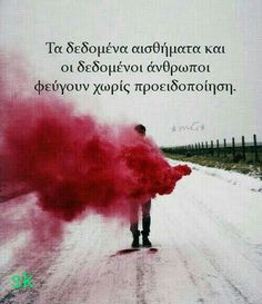 Image in greek quotes collection by rozi on We Heart It My Life Quotes, Daily Quotes, Me Quotes, Greek Quotes, Picture Quotes, Life Lessons, Wise Words, Inspirational Quotes, Wisdom