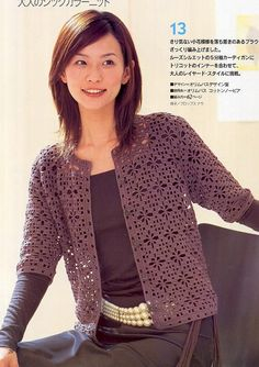Japanese Filet Crochet Women Cardigan Top Pattern by DotsStripes, $2.50