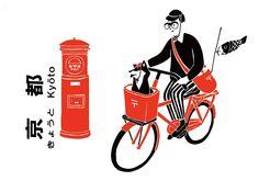 郵差系列-日本/畫廊-TENG YU ART DESIGN