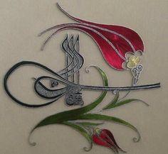 Letter D Tattoo, Hand Embroidery, Machine Embroidery, Arabic Pattern, Beauty In Art, Prego, Tangle Art, Turkish Art, Thread Art