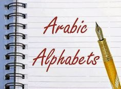"""simple book to learn Arabic alphabet. Inspired from """"Arabic for dummies"""""""