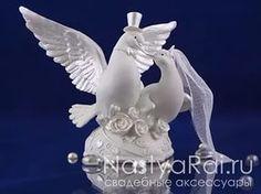 stoyanie: фигурки голубей для торта.