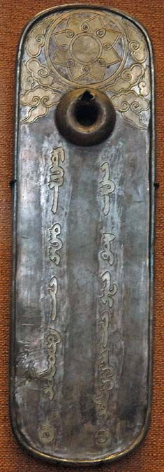 """Paiza of Golden Horde Khan Ozbeg, 1st half of 14th c. Inscription reads: """"By the order of Eternal Heaven, the decree of Khan Ozbeg [is that] a person who does not submit to the Mongols is guilty and shall die."""""""