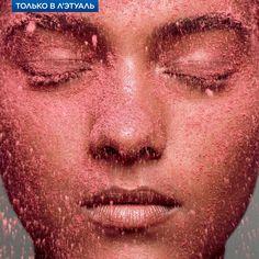 Много не бывает! Новая коллекция культовых средств NARS ORGASM: лимитированные румяна, жидкие румяна, помада.  Информацию о наличии и стоимости товаров можно получить в интересующем магазине Л'Этуаль. Контактные данные всех магазинов — на сайте letu.ru и в мобильном приложении Л'Этуаль.  #лэтуаль #letoile #nars #makeup #макияж #new #новинка #narsorgasm