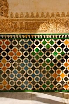 The Alhambra – Granada, Spain – The Overseas Escape Alhambra Spain, Granada Spain, Islamic Patterns, Tile Patterns, Islamic Architecture, Art And Architecture, Mosaic Tiles, Wall Tiles, Tiling