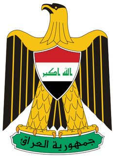 Archivo: Escudo de armas (emblema) de Iraq 2008.svg