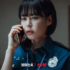 8 Upcoming Korean Dramas Coming Out In June 2021.korean drama,kdrama,best korean drama,most addictive korean drama,korean drama netflix,korean drama series,korean drama 2021,highest rating korean 2021,best kdrama,best korean dramas melodrama,top korean drama, Hospital playlist 2, The Penthouse 3,Voice 4 , Nevertheless, Monthly magazine Home , At a distance Spring Is Green , Love (Ft.marriage and divorce ) 2, No One But A Madman. Korean Drama Funny, Korean Drama Romance, Korean Drama List, Korean Drama Quotes, Korean Drama Movies, Korean Actresses, Korean Actors, Drama Korea, Coming Out