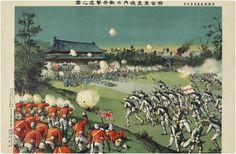 The Boxer Rebellion (1898-1901)
